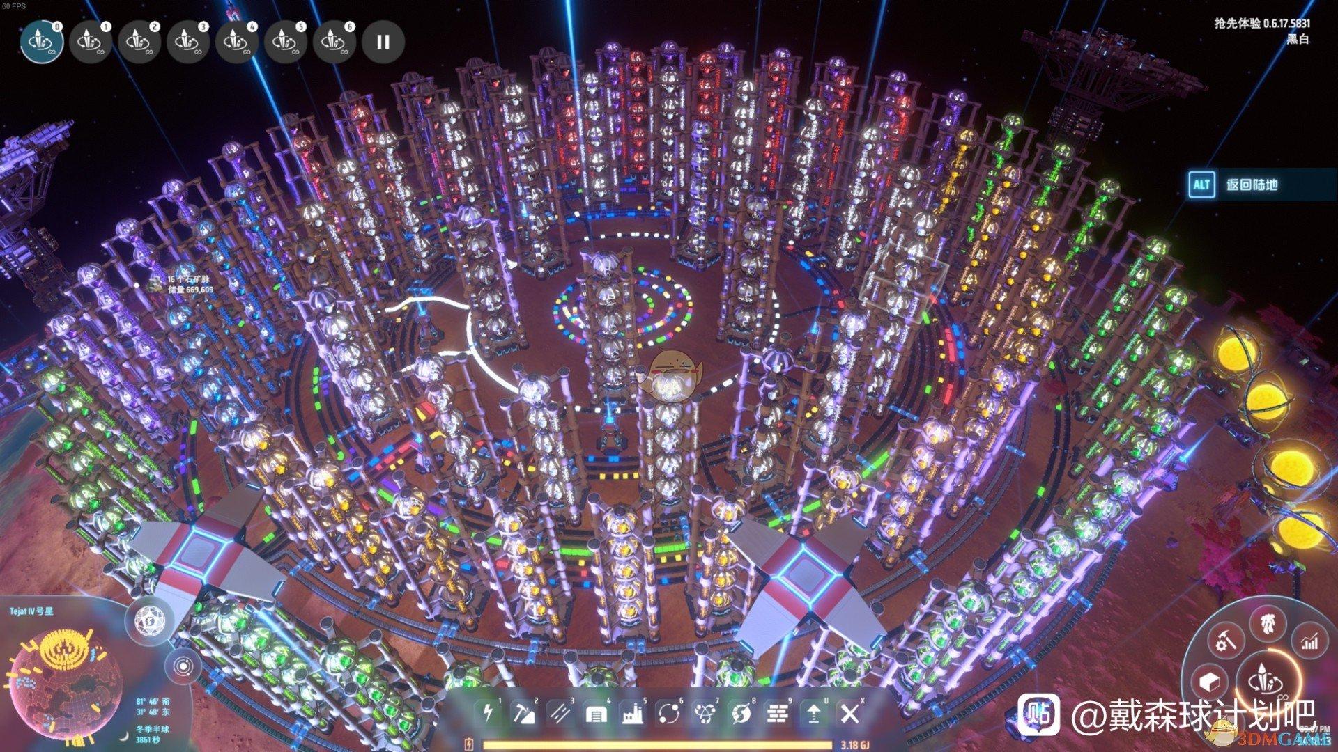 《戴森球计划》极地RGB科研中心布局欣赏