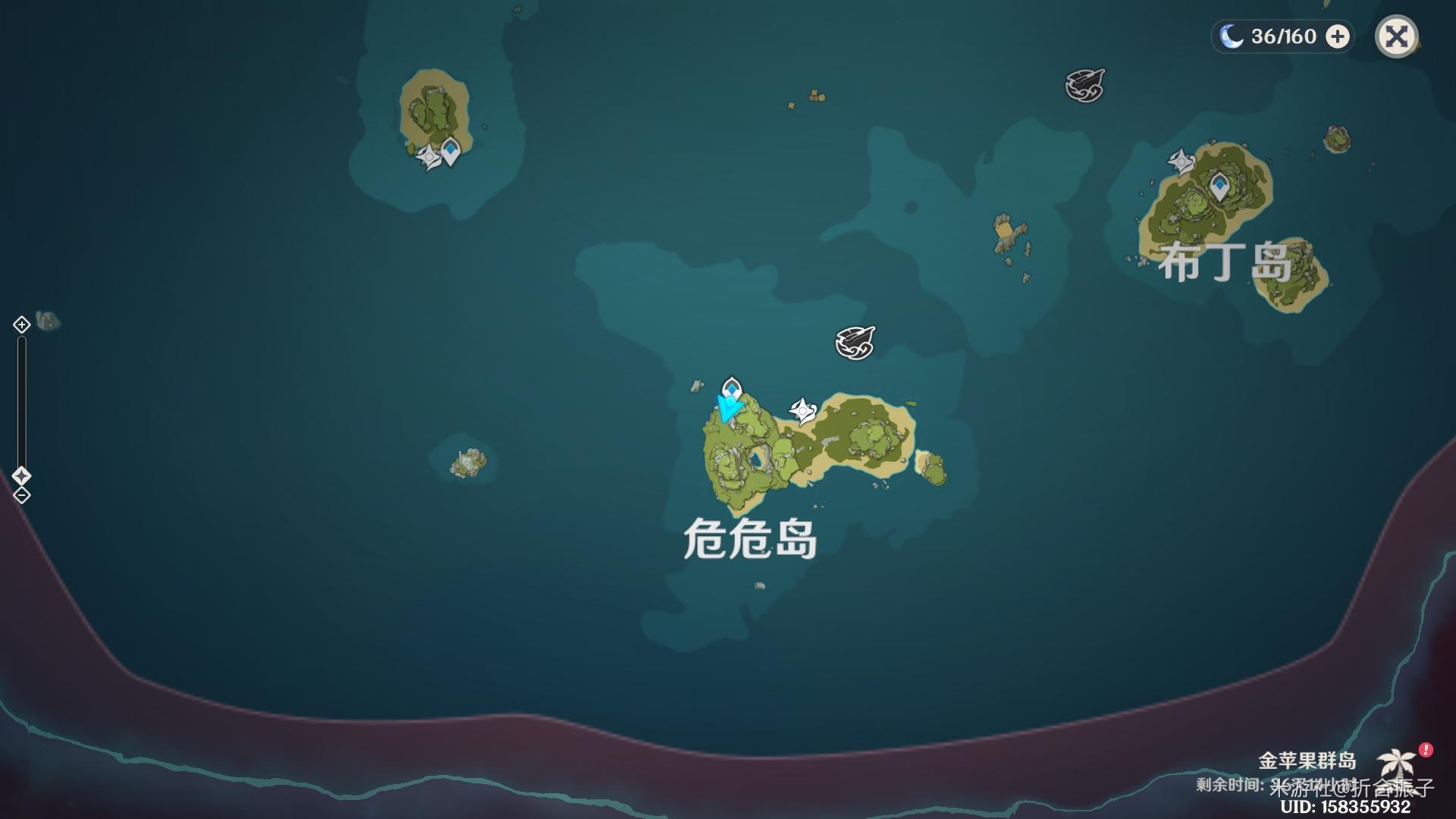 《原神》海岛7个角色位置