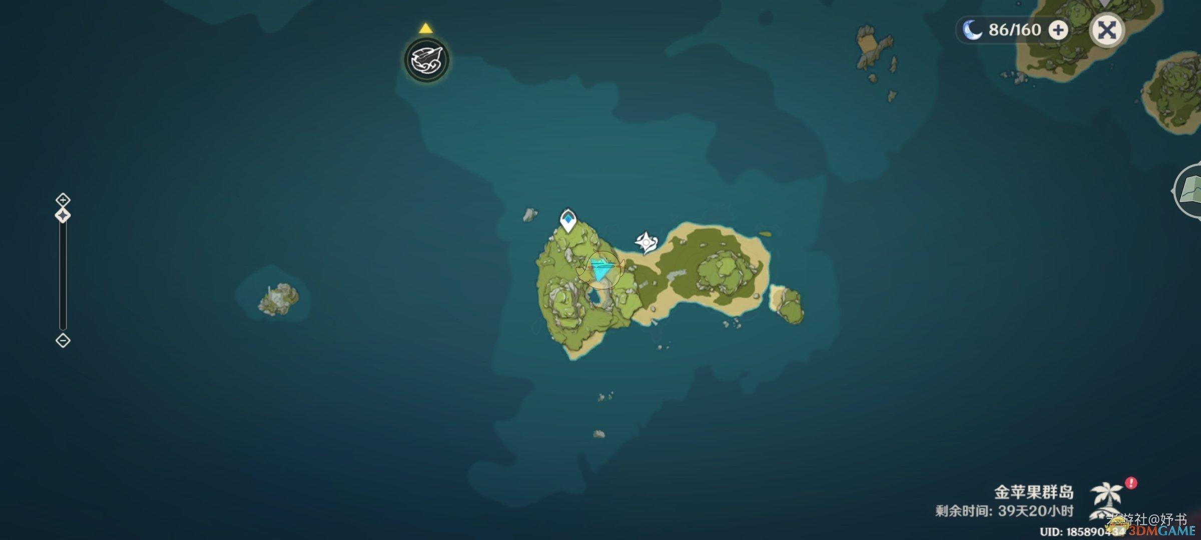 《原神》危危岛倒悬的遗迹攻略