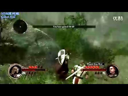 第一圣殿骑士 视频攻略 第十二关