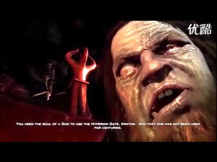 战神3高清(HD)全程视频攻略13