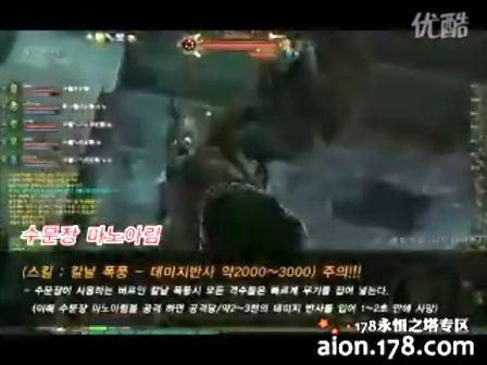 永恒之塔2.0版本 乌达斯神殿副本三大BOSS视频攻略