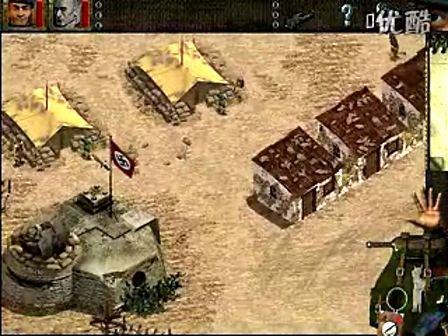 盟军敢死队1 快速视频攻略(8)