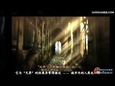 [魔女贝尼特]全程中文视频攻略 第一关