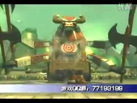 功夫熊猫 神龙大侠选拔赛 视频攻略 游戏攻略秘籍 007