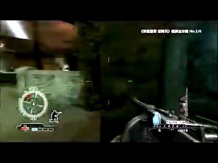 荣誉勋章HD视频攻略-1