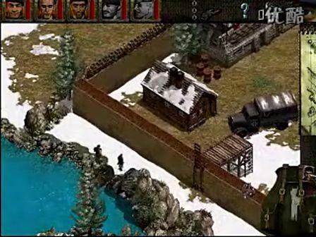 盟军敢死队1 快速视频攻略(2)