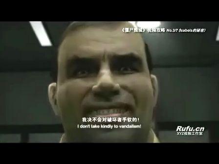僵尸围城视频攻略-3