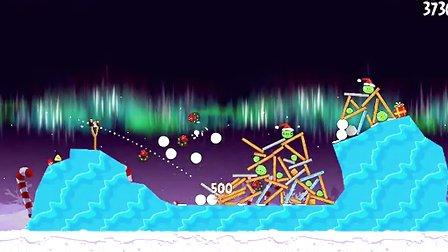 《愤怒的小鸟2012圣诞季》1-21三星抢鲜视频攻略