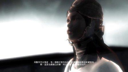 《刺客信条3》(X360)全流程视频攻略16(完结)