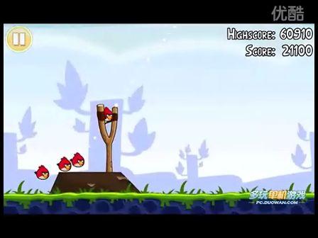 《愤怒的小鸟》主题1 1-5关视频攻略(iPhone)