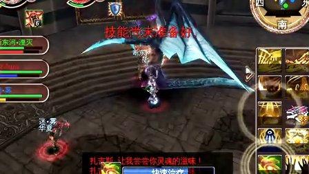 《混沌与秩序》宫殿副本第三boss 视频攻略 闪光的牛奶语音讲解