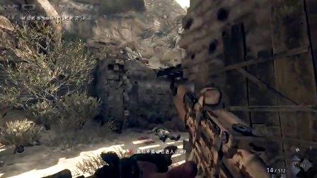 《黑色行动2》第3关:旧患视频攻略