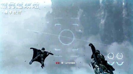 《黑色行动2》第2关:铈元素视频攻略