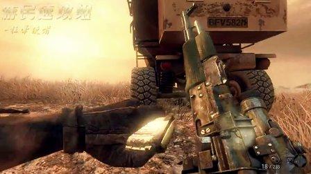 《黑色行动2》第一关:皮洛士式胜利视频攻略