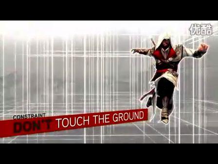 《刺客信条:兄弟会》游戏预告片