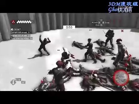 刺客信条:兄弟会模拟训练视频攻略-4