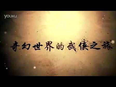 《武林秘籍》18种PK激情模式,开创武侠大时代