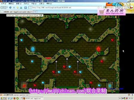 森林冰火人攻略秘籍玩法第15关(左8)