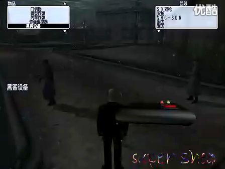 ★终极刺客2第3关 基诺夫公园会面 秘籍炸弹 PRO-SA-AZ_super sheep