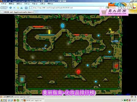 森林冰火人攻略秘籍玩法第13关(左6)-2