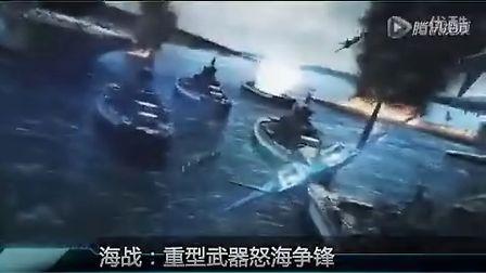 战队养成秘籍-逆战官网-腾讯游戏