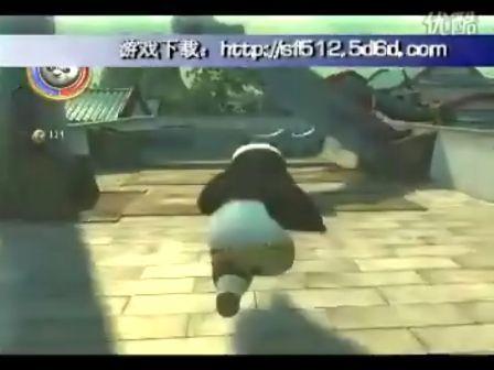 功夫熊猫 神龙大侠选拔赛 视频攻略 游戏攻略秘籍 005