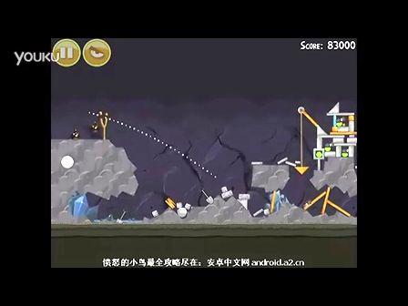 愤怒的小鸟普通版三星通关攻略秘籍16-5