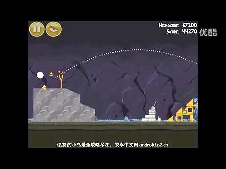 愤怒的小鸟普通版三星通关攻略秘籍16-8