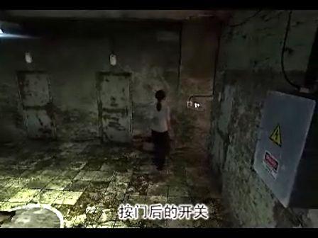 静物2 第三章视频攻略 3DM