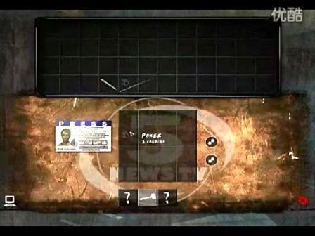 静物2 第一章视频攻略 3DM