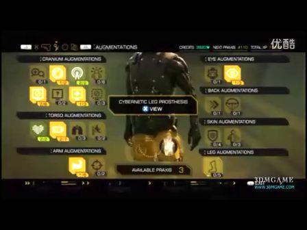 《杀出重围3:人类革命》DLC消失的线索GT评测