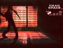 【梦想微评测】第16期 吓傻你的狗眼《死亡空间3》Dead Space 3