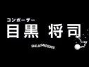 3DMGAME《女神异闻录5》预告片公布