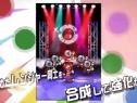3DMGAME_CAPCOM推出洛克人音乐游戏 预告片