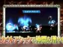3DMGAME《勇者斗恶龙2》最新预告片