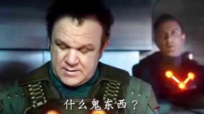 《银河护卫队》中文预告首发  外星奇葩组队爆笑登场