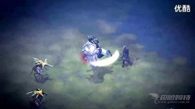 《暗黑破坏神3》圣教军最新视频