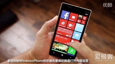 [中字]WindowsPhone丢了怎么办 教你如何找到WP手机