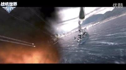 《战机世界》终极试飞今日开测 宣传片首曝