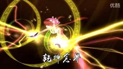 《仙剑奇侠传5》全角色技能展示