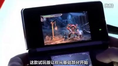 3DS《恶魔城黑暗领主:命运之镜》游戏攻略