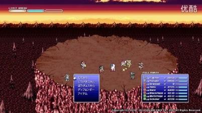 《最终幻想14》FC版演示