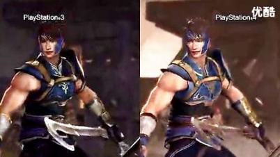 《真三国无双7:猛将传》PS3和PS4版画质对比