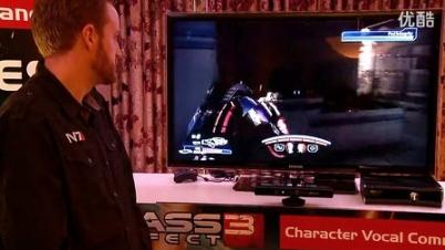 《质量效应3》声控演示