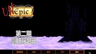 【默寒ZT】游戏萌大耐 - 第二期 - 厕所穿越记