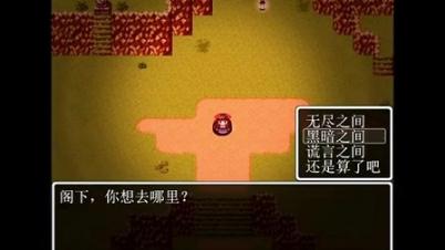 『千寻实况』【孤岛】-001