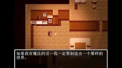 『千寻实况』【孤岛】-003