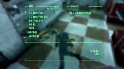 辐射3 娱乐解说 第二期 又是一坑
