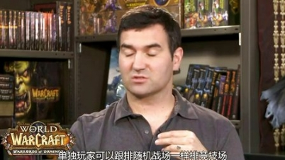 开发者访谈:魔兽世界6.0新战场阿斯兰场景图